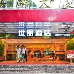 Sealy Hotel, Guangzhou гостиничный бар