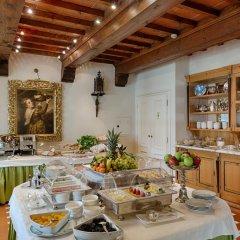 Отель Villa Olmi Firenze питание