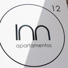 Отель Apartamentos Inn питание фото 2