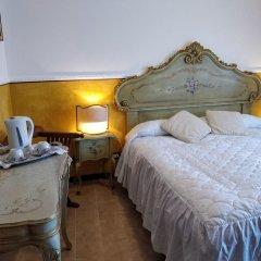Отель Alloggi Adamo Venice 3* Стандартный номер фото 21