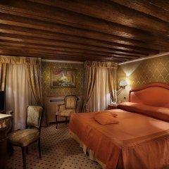 Отель COLOMBINA Номер Делюкс фото 5