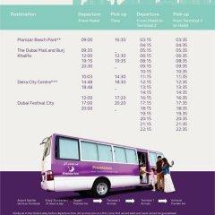 Отель Premier Inn Dubai International Airport 3* Стандартный номер с различными типами кроватей фото 5
