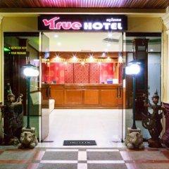Отель Casanova Inn 2* Стандартный номер с различными типами кроватей фото 10