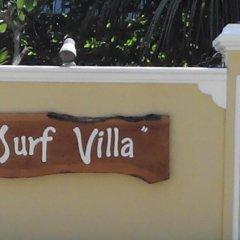 Отель Surf Villa Шри-Ланка, Хиккадува - отзывы, цены и фото номеров - забронировать отель Surf Villa онлайн