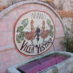 Отель Winery Villa Yustina детские мероприятия