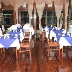 Nanda Wunn Hotel - Hostel питание фото 2