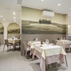 Hotel Mia Cara 3* Номер категории Эконом с различными типами кроватей фото 17