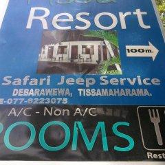 Отель Tissa Resort спортивное сооружение