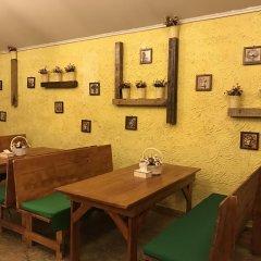 Отель Art Guesthouse Армения, Цахкадзор - отзывы, цены и фото номеров - забронировать отель Art Guesthouse онлайн питание