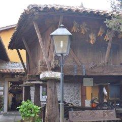 Отель Apartamentos Rurales L'Arquera питание
