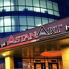 Гостиница Art Hotel Astana Казахстан, Нур-Султан - 3 отзыва об отеле, цены и фото номеров - забронировать гостиницу Art Hotel Astana онлайн гостиничный бар