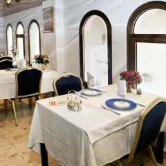 Hotel Residence de l'Europe in Djibouti, Djibouti from 172$, photos, reviews - zenhotels.com meals photo 2