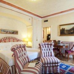 Petit Palais Hotel De Charme 4* Номер Делюкс с различными типами кроватей фото 3