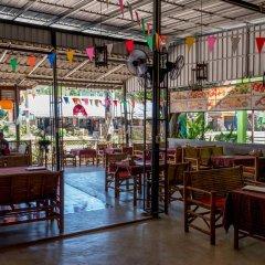 Отель Pinky Bungalow Ланта гостиничный бар