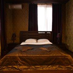 Парк отель Жардин комната для гостей фото 5