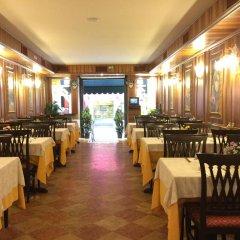 Отель Antico Panada Венеция питание фото 3