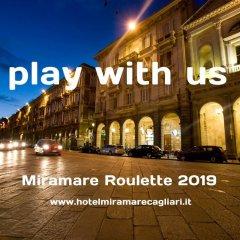 Maison Miramare Boutique Hotel городской автобус