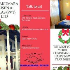 Отель Mahakumara White House Hotel Шри-Ланка, Калутара - отзывы, цены и фото номеров - забронировать отель Mahakumara White House Hotel онлайн интерьер отеля