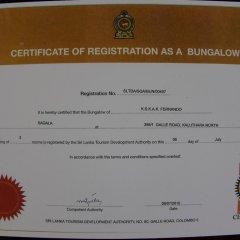 Отель Sagala Bungalow Шри-Ланка, Калутара - отзывы, цены и фото номеров - забронировать отель Sagala Bungalow онлайн с домашними животными