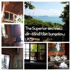 Отель Esmeralda View Resort 3* Бунгало с различными типами кроватей фото 3