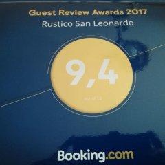 Отель Rustico San Leonardo Италия, Чинизи - отзывы, цены и фото номеров - забронировать отель Rustico San Leonardo онлайн детские мероприятия