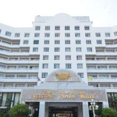 Welcome Plaza Hotel 3* Стандартный номер с разными типами кроватей фото 2