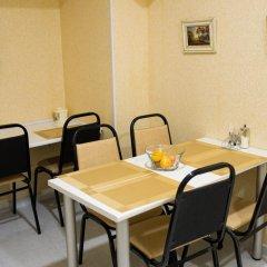 Отель Arta Грузия, Тбилиси - отзывы, цены и фото номеров - забронировать отель Arta онлайн питание фото 2