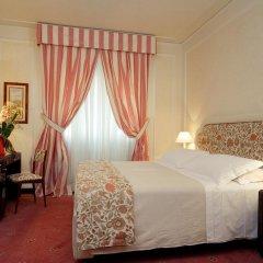 Hotel de La Ville 4* Стандартный номер с различными типами кроватей фото 6