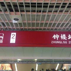 Отель Bell Tower Hotel Xian Китай, Сиань - отзывы, цены и фото номеров - забронировать отель Bell Tower Hotel Xian онлайн банкомат