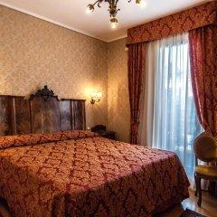 Отель Albergo Bel Sito e Berlino 3* Стандартный номер с различными типами кроватей фото 5