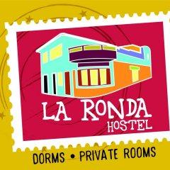 La Ronda Hostel Tegucigalpa интерьер отеля