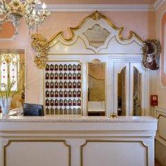 Hotel Canaletto интерьер отеля фото 2