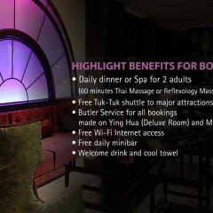 Shanghai Mansion Bangkok Hotel 4* Номер Делюкс с различными типами кроватей фото 6