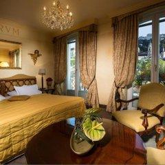 Hotel Bristol Salzburg 5* Люкс повышенной комфортности фото 4