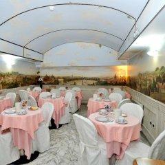 Отель Pantheon Италия, Рим - отзывы, цены и фото номеров - забронировать отель Pantheon онлайн помещение для мероприятий