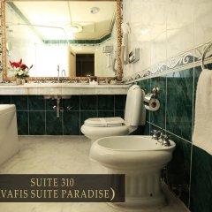 Paradise Inn Le Metropole Hotel 4* Представительский люкс с различными типами кроватей фото 4