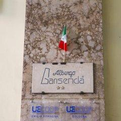 Отель Albergo Garisenda Италия, Болонья - отзывы, цены и фото номеров - забронировать отель Albergo Garisenda онлайн детские мероприятия