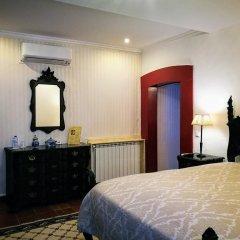 Отель Casa do Peso 3* Стандартный номер с 2 отдельными кроватями фото 5