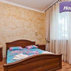 Гостиница Guest house Bristol Номер Комфорт с разными типами кроватей фото 7