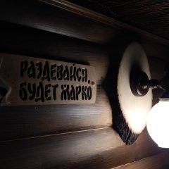 Отель Guest House In Degtyarsk Первоуральск сейф в номере