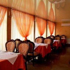 Гостиница Аристократ Кострома питание фото 3