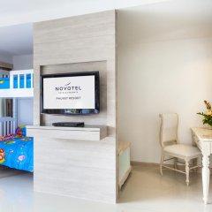 Отель Novotel Phuket Resort 4* Семейный номер Делюкс с двуспальной кроватью фото 5