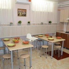 Гостиница Atlant Guest House в Анапе отзывы, цены и фото номеров - забронировать гостиницу Atlant Guest House онлайн Анапа питание фото 3