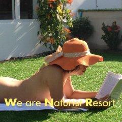 Отель Barefeet Naturist Resort фитнесс-зал