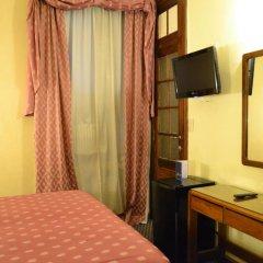 Castelar Hotel Spa 3* Стандартный номер разные типы кроватей фото 2