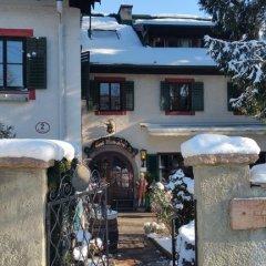 Отель Haus Wartenberg Зальцбург фото 11