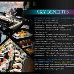 Отель The Continent Bangkok by Compass Hospitality 4* Стандартный номер с различными типами кроватей фото 47