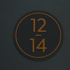 Отель Monsieur Helder 3* Стандартный номер с различными типами кроватей фото 3