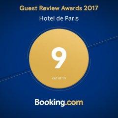 Hotel de Paris спортивное сооружение