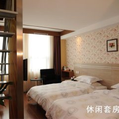 Gude Hotel - Hongdu Avenue Branch 3* Стандартный номер с 2 отдельными кроватями фото 3